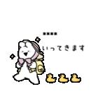 すこぶるちびウサギ【カスタム】(個別スタンプ:3)