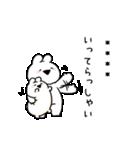 すこぶるちびウサギ【カスタム】(個別スタンプ:4)
