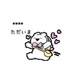 すこぶるちびウサギ【カスタム】(個別スタンプ:5)