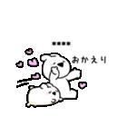 すこぶるちびウサギ【カスタム】(個別スタンプ:6)