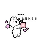 すこぶるちびウサギ【カスタム】(個別スタンプ:7)