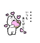 すこぶるちびウサギ【カスタム】(個別スタンプ:08)