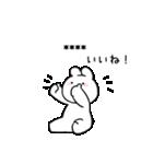 すこぶるちびウサギ【カスタム】(個別スタンプ:10)