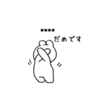 すこぶるちびウサギ【カスタム】(個別スタンプ:11)