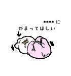 すこぶるちびウサギ【カスタム】(個別スタンプ:12)