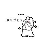 すこぶるちびウサギ【カスタム】(個別スタンプ:13)