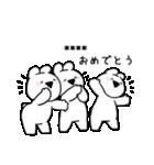すこぶるちびウサギ【カスタム】(個別スタンプ:14)