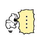 すこぶるちびウサギ【カスタム】(個別スタンプ:15)