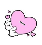 すこぶるちびウサギ【カスタム】(個別スタンプ:16)