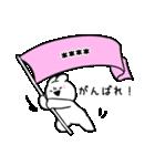 すこぶるちびウサギ【カスタム】(個別スタンプ:17)