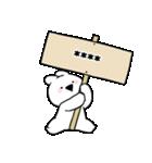 すこぶるちびウサギ【カスタム】(個別スタンプ:19)