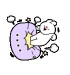 すこぶるちびウサギ【カスタム】(個別スタンプ:20)