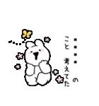 すこぶるちびウサギ【カスタム】(個別スタンプ:21)