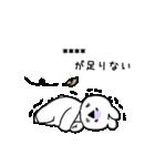 すこぶるちびウサギ【カスタム】(個別スタンプ:22)