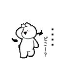 すこぶるちびウサギ【カスタム】(個別スタンプ:23)