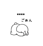 すこぶるちびウサギ【カスタム】(個別スタンプ:24)