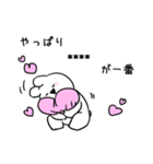 すこぶるちびウサギ【カスタム】(個別スタンプ:25)