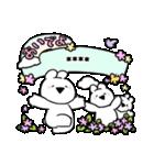 すこぶるちびウサギ【カスタム】(個別スタンプ:26)
