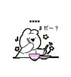 すこぶるちびウサギ【カスタム】(個別スタンプ:27)