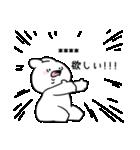 すこぶるちびウサギ【カスタム】(個別スタンプ:28)