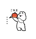 すこぶるちびウサギ【カスタム】(個別スタンプ:29)