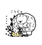 すこぶるちびウサギ【カスタム】(個別スタンプ:30)
