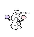 すこぶるちびウサギ【カスタム】(個別スタンプ:31)