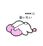 すこぶるちびウサギ【カスタム】(個別スタンプ:32)
