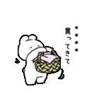 すこぶるちびウサギ【カスタム】(個別スタンプ:33)
