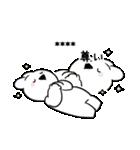 すこぶるちびウサギ【カスタム】(個別スタンプ:35)