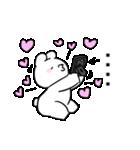 すこぶるちびウサギ【カスタム】(個別スタンプ:36)