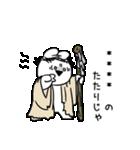 すこぶるちびウサギ【カスタム】(個別スタンプ:38)