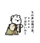 すこぶるちびウサギ【カスタム】(個別スタンプ:39)