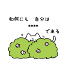 すこぶるちびウサギ【カスタム】(個別スタンプ:40)