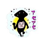 こっくん !(個別スタンプ:03)