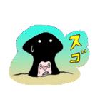 こっくん !(個別スタンプ:07)