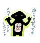 こっくん !(個別スタンプ:12)