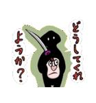 こっくん !(個別スタンプ:14)