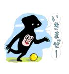 こっくん !(個別スタンプ:15)