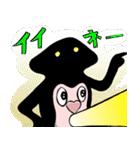 こっくん !(個別スタンプ:22)
