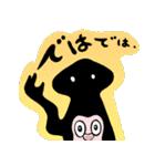 こっくん !(個別スタンプ:23)