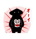 こっくん !(個別スタンプ:29)