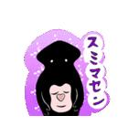 こっくん !(個別スタンプ:30)