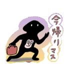 こっくん !(個別スタンプ:31)