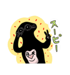 こっくん !(個別スタンプ:33)