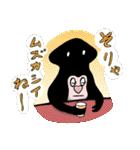 こっくん !(個別スタンプ:38)