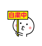 コロナの終息を願う☆(個別スタンプ:1)