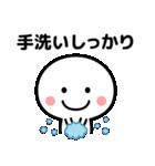 コロナの終息を願う☆(個別スタンプ:2)