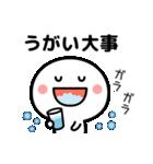 コロナの終息を願う☆(個別スタンプ:3)