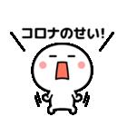 コロナの終息を願う☆(個別スタンプ:5)